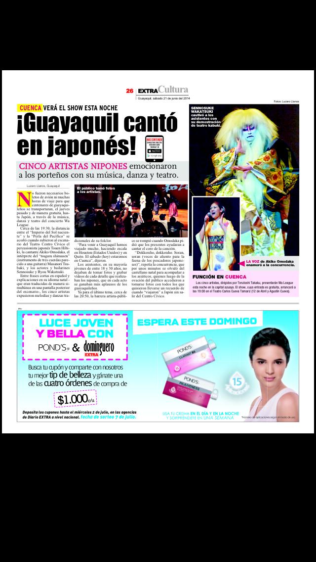 グアヤキル「EXTRA Cultura 掲載」