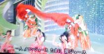 「第65回 NHK紅白歌合戦」