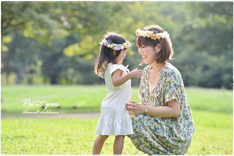 aroma&childcare petit pas
