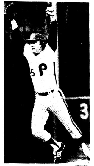 Tug McGraw reacts as he struck out Willie Wilson to end the game.
