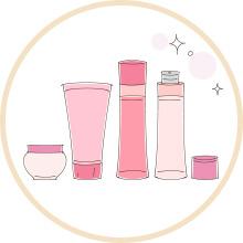使用する化粧品