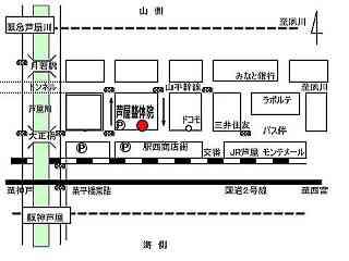 芦屋整体院の主要駅からの地図