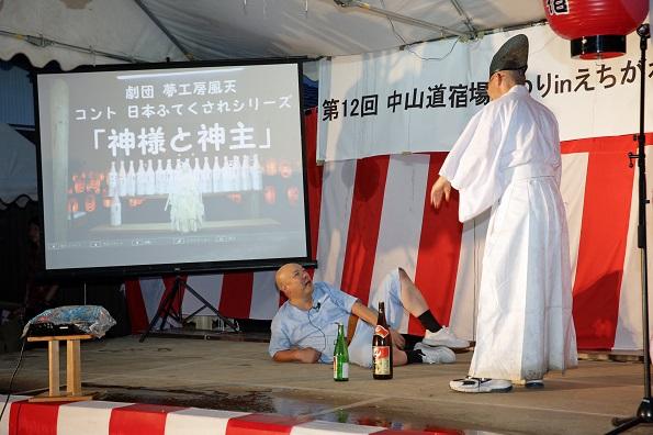 公演の様子(滋賀県愛荘町②)