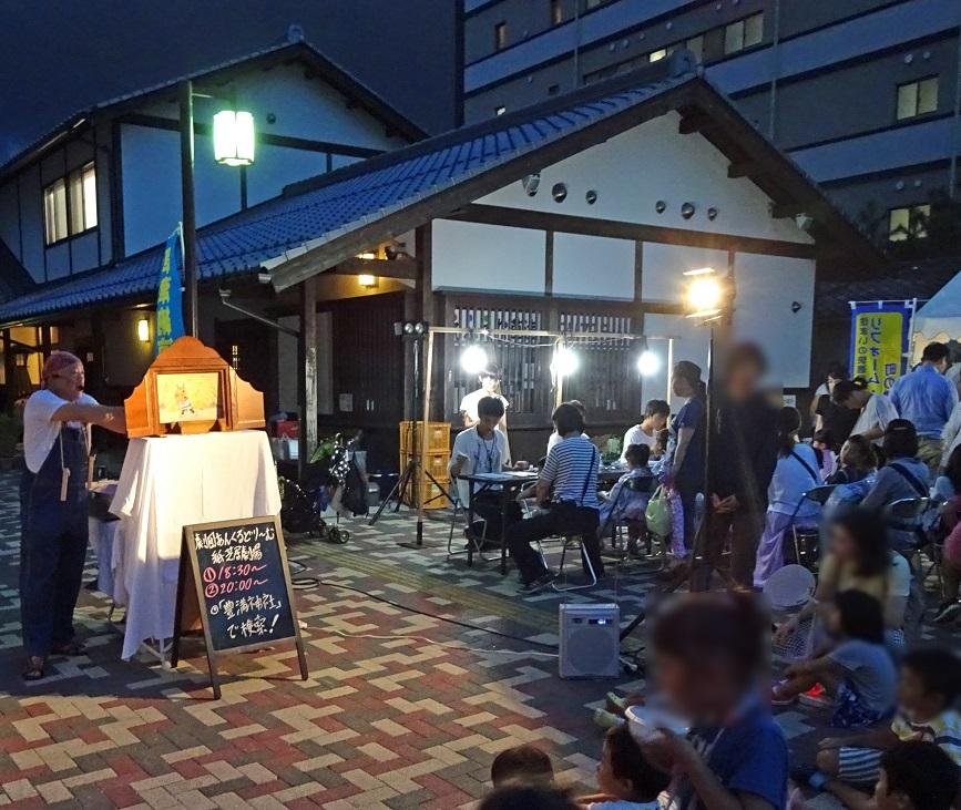 公演の様子(滋賀県草津市)