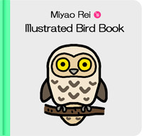 Miyao Rei's illustrated Bird Book