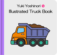 Yuki Yoshinori's illustrated Truck Book