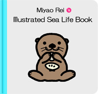 Miyao Rei's illustrated Sea Life Book