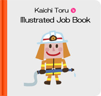 Kaichi Toru's illustrated Job Book