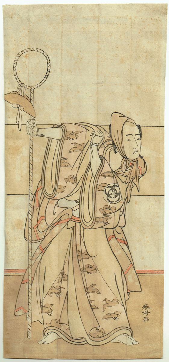 Katzukawa Shunko, Bondo Motsogoro I