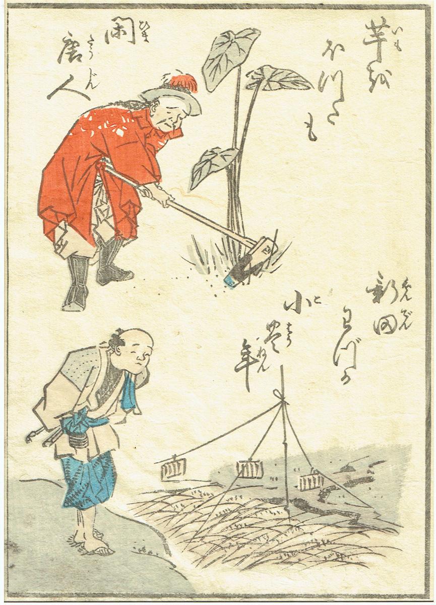 Utagawa Kuninao