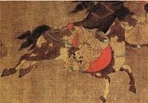 MONGOLIE XIV° siècle