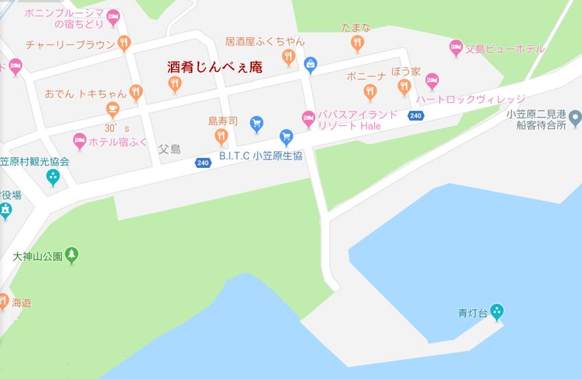 小笠原諸島父島の居酒屋、酒肴じんべぇ庵の地図