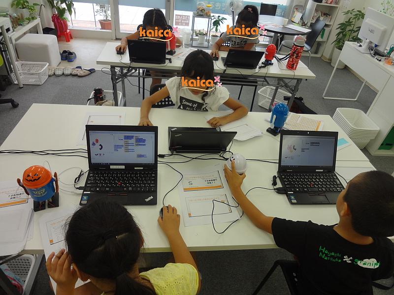 大阪市鶴見区のロボットプログラミング教室