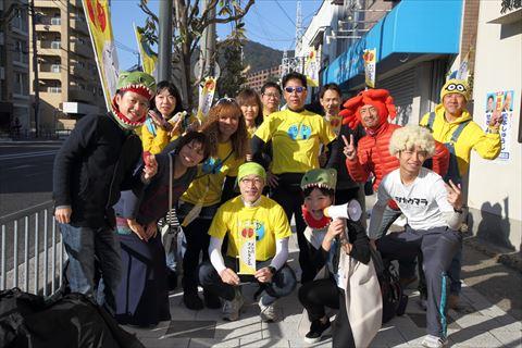 神戸マラソン2018 メリパナイトラン有志の応援隊