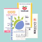 名刺&カード