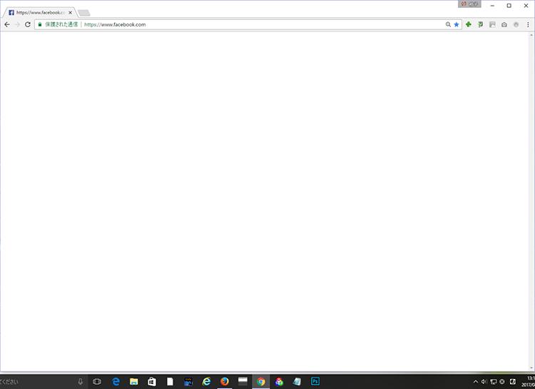 WindowsのGoogle Chromeでの状況。タブとアドレスバーだけでこの画面がFacebookであることをかろうじて確認できる。