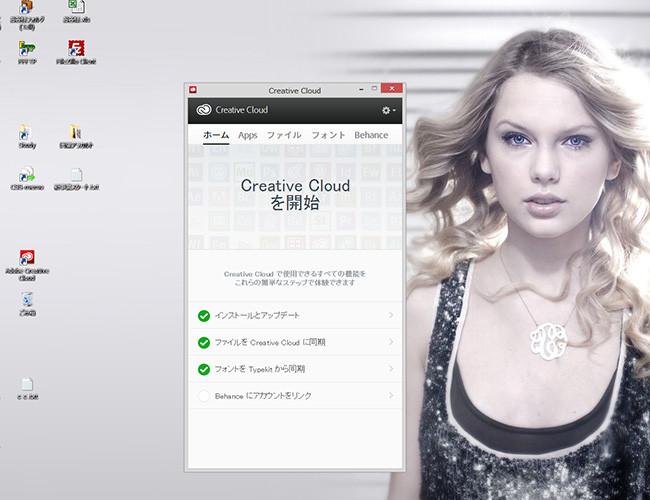 Creative Cloudにサインインができた!