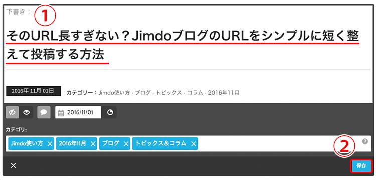 今度は日本語を使いながら正式なブログのタイトルを書きます
