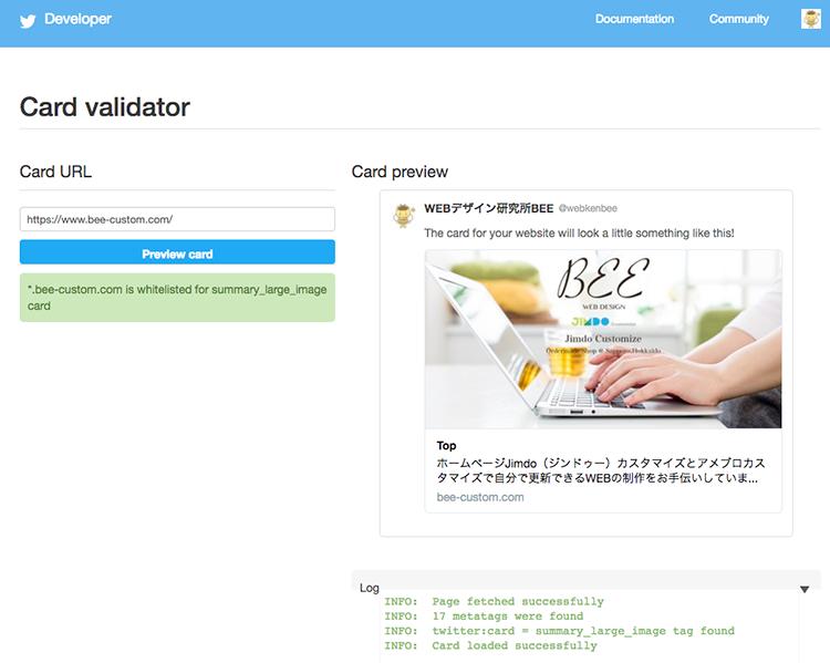 Card validator(カードバリデーター)