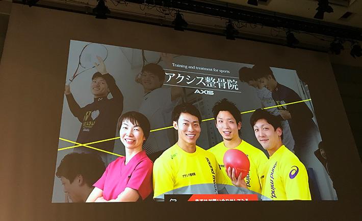 アクシス整骨院さんのホームページ 当日は札幌からスタッフさんが駆けつけてくれました!