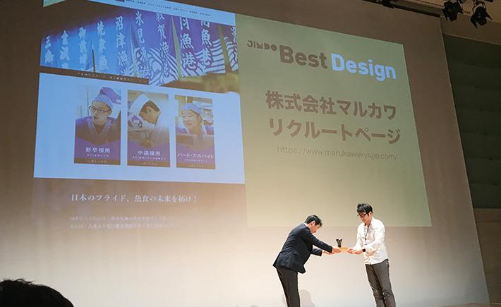 Best Designを授賞されたマルカワさんは大阪から駆けつけてくれました