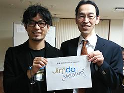 Jimdo Japan駒井様(左)とツーショット!