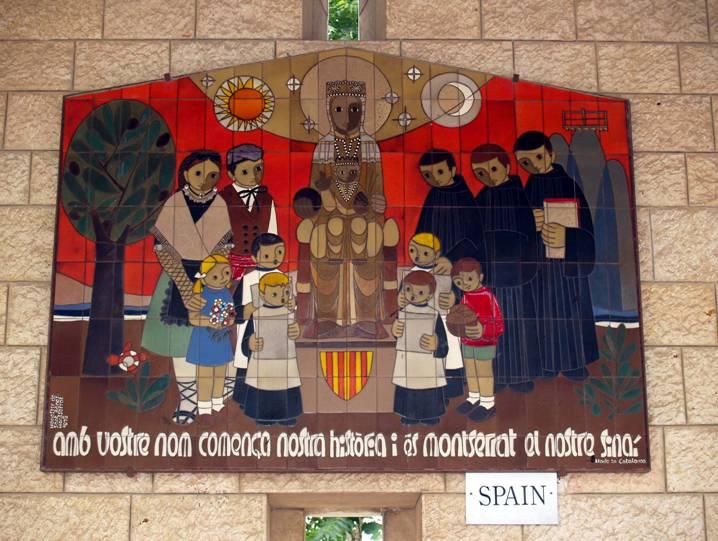 Peintures, fresques et mosaïques ornant la Basilique. Offertes par les Eglises du monde entier et exprimant chacune à sa manière le Mystère de Nazareth.