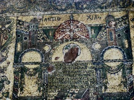 Fresque évoquant le concile provincial d'Antioche.