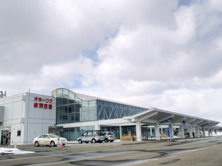 オホーツク紋別空港ターミナルビル外観