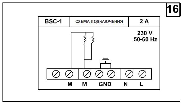 регулятор скорости, вентиляторы, регуляция скорости, регулятор оборотов вентиляторов, купить, цена