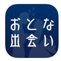 イイコトアプリの評判口コミ評価