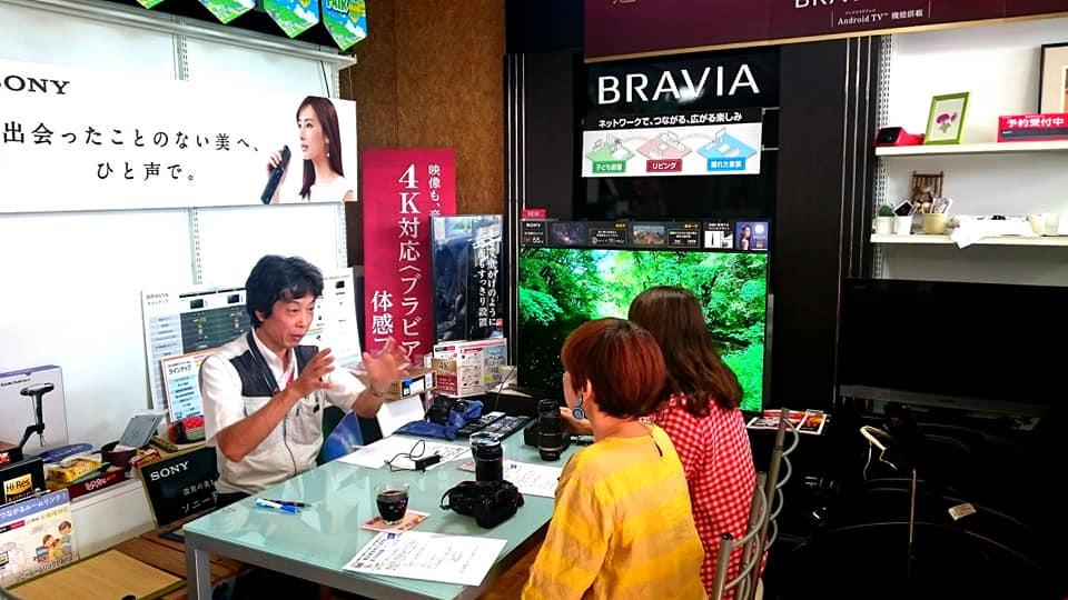初めてのデジタル一眼撮影編~水郷祭を撮ろう~ Digital Land AXIS