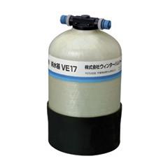 純水器 : VE17