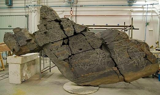 Réplica de Petroglifos