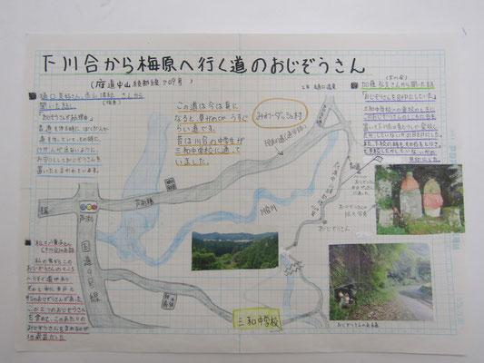 下川合から梅原へ行く道のおじぞうさん