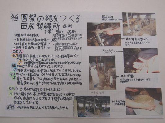 祇園祭の縄をつくる田尻製縄所(友渕)
