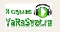 Ссылка на сайт YaraSvet.ru