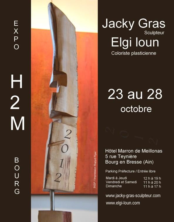 Exposition H2M 2012 - Photo 1 Elgi loun