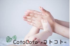 手のぬくもりで赤ちゃんも安心します