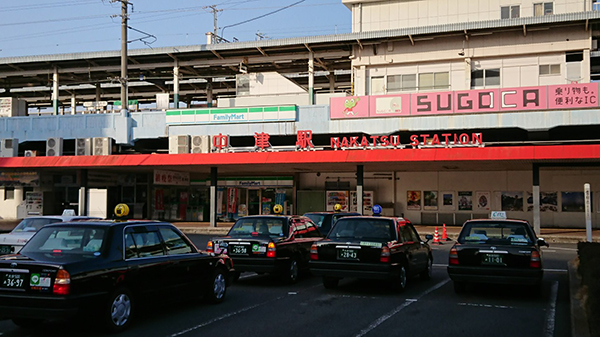 中津駅南口