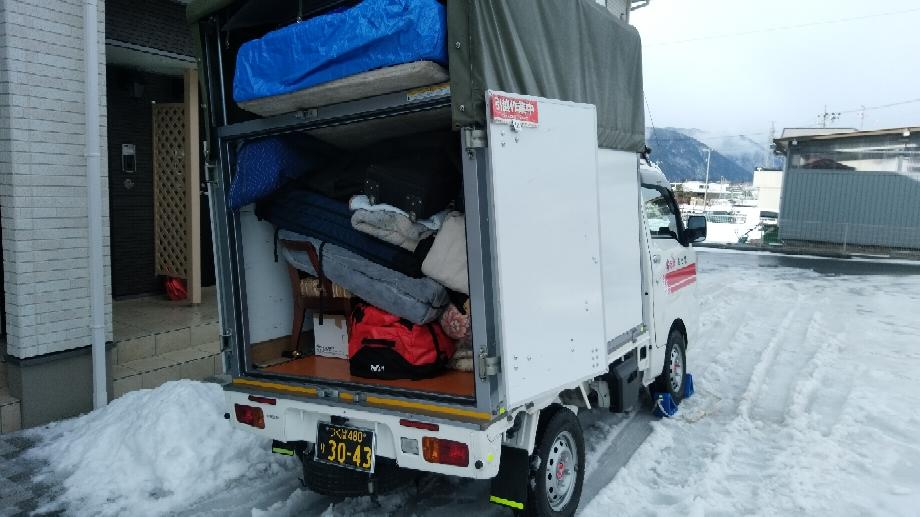真冬の長野県大町市へ