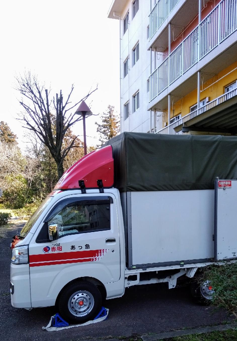 筑波大学春日宿舎にて引っ越し作業中