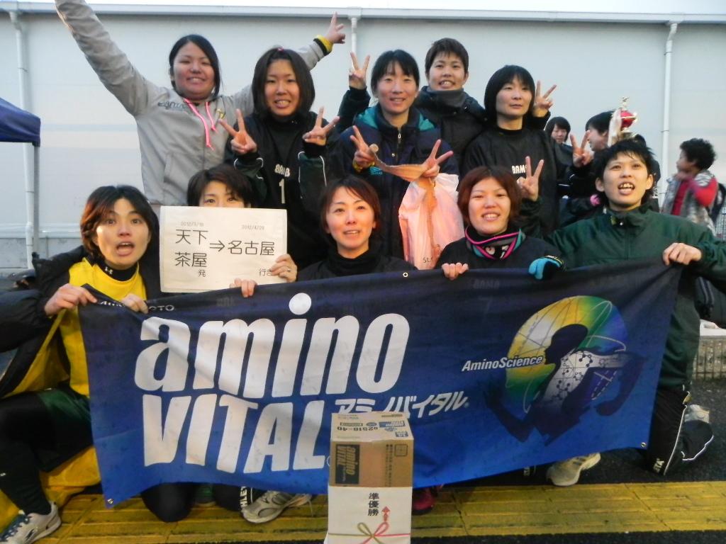 準優勝 BAMB GREEN PARK LADIES FC  (京滋奈ブロック代表)