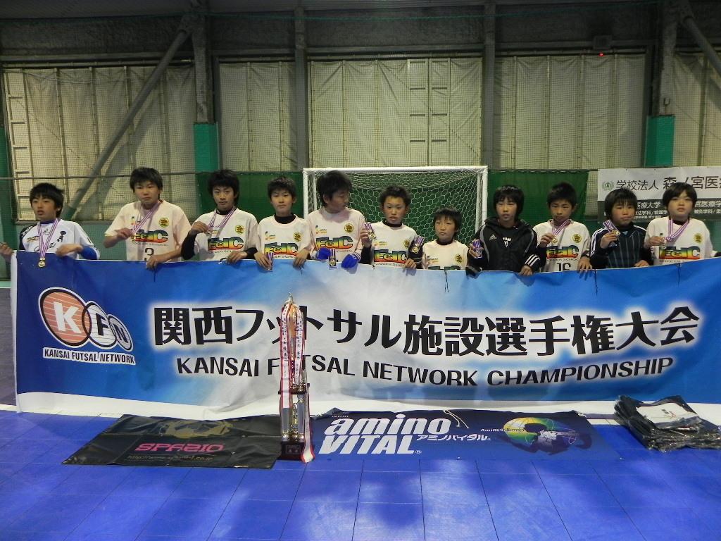 優勝 E D C (大阪南・和歌山ブロック代表)