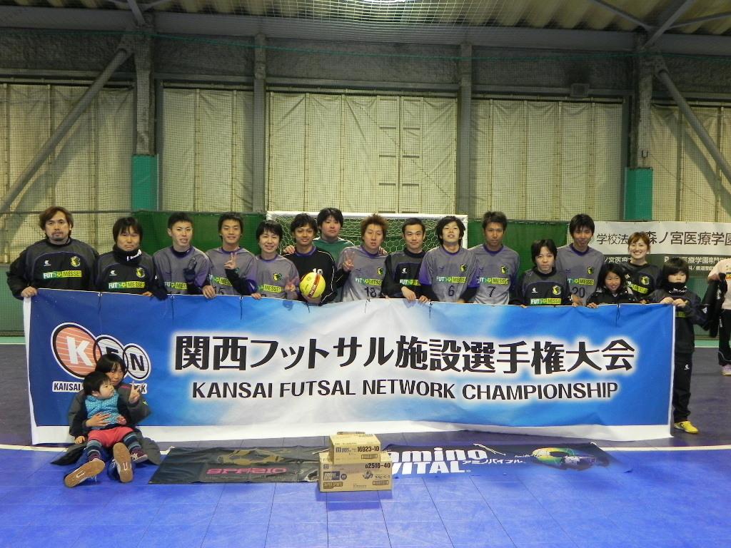 準優勝 MESSE OSAKA DREAM  (前回優勝チーム)