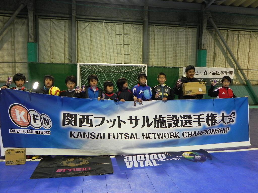 第3位 オーパスワンジュニア  (大阪南・和歌山ブロック代表)