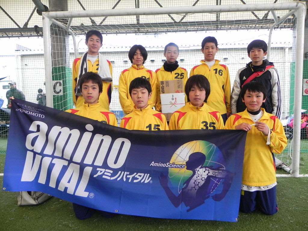 第3位 梅南フットサルクラブ  (大阪南・和歌山ブロック代表)