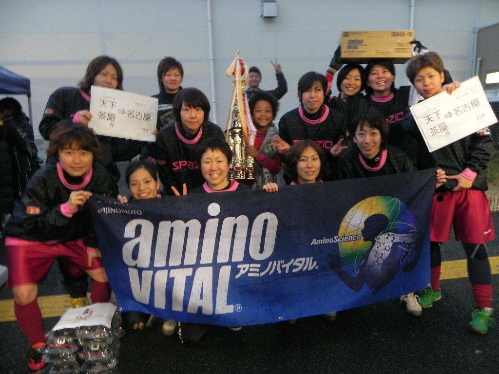 優勝 SWH Ladies Futsal Club  (大阪北ブロック代表)