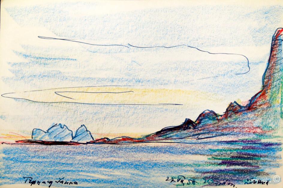 Norwegische Inselwelt, Studie, 1958