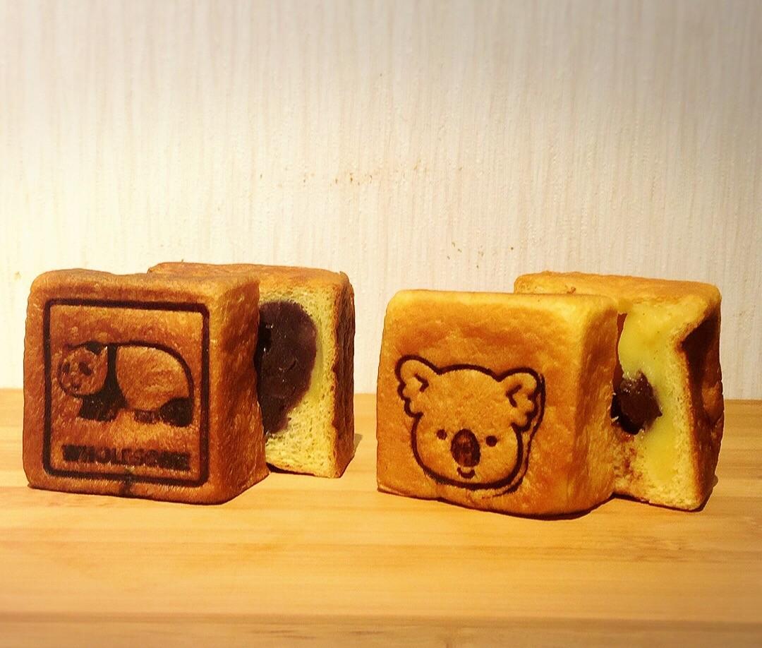 """""""フォルサム""""というパン屋さんの可愛いキューブ型パン♪"""
